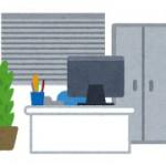room_office